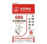 686 台厨生长猪配合饲料 40kg