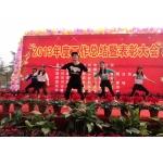 皇马球衣赞助商bwin药业舞蹈《barbarbar》