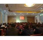 皇马球衣赞助商bwin集团参加东坡区经信系统安全生产工作会